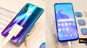Huawei เปิดตัว nova 4 สมาร์ทโฟนหน้าจอเจาะรู Punch Display  ครั้งแรกในไทย