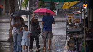 เตือน ฝนตกหนัก-คลื่นลมแรง ในช่วง 24-29 มิ.ย.นี้ บริเวณภาคใต้