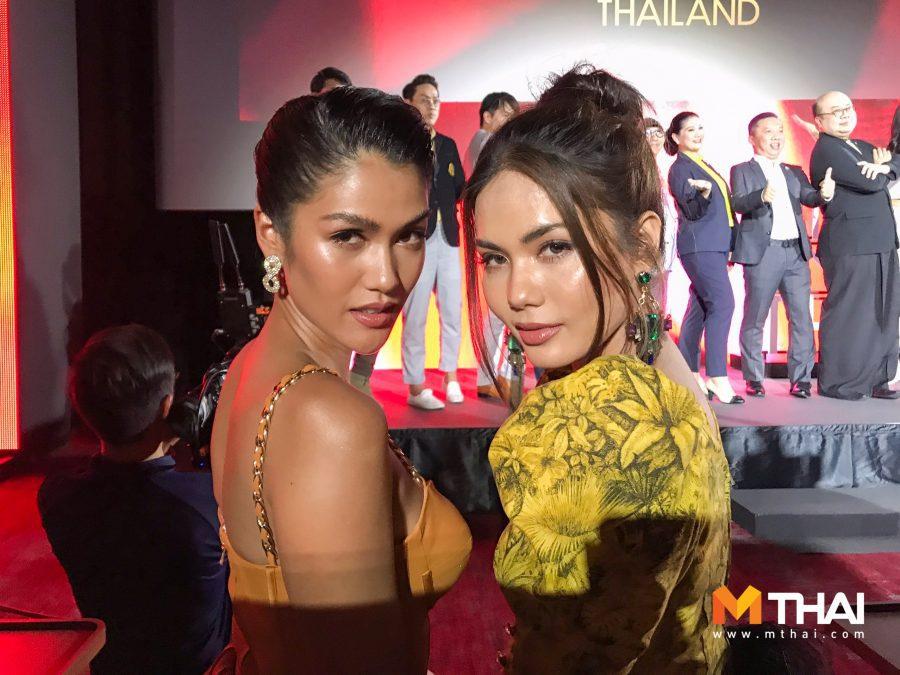 มิสยูนิเวิร์สไทยแลนด์ 2019