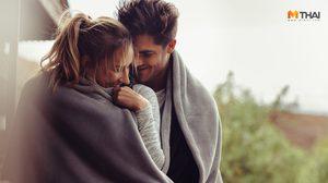 8 สัญญาณบ่งบอกว่าผู้ชายคนนี้รักคุณจริง ถ้าเจอแล้วจงกอดเอาไว้ให้แน่น