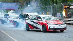Toyota Gazoo Racing Motor Sport เปิดฉากสนามแรกสุดยิ่งใหญ่ ณ ภูเก็ต