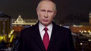 ปูตินเตือน! สหรัฐฯส่งอาวุธหนุนยูเครน เสี่ยงเพิ่มขัดแย้ง
