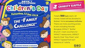 IMPACT Speed Park จัดกิจกรรมวันเด็ก ชวนครอบครัวแข่ง โกคาร์ท
