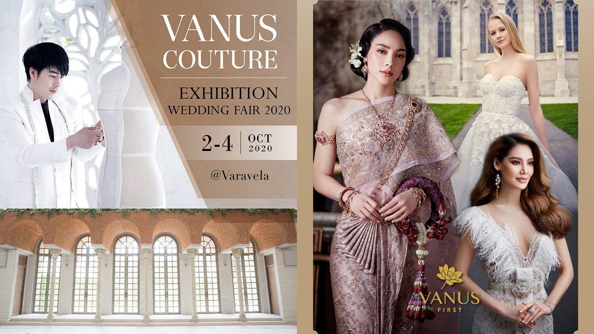 """ห้องเสื้อ วนัช กูตูร์ จัดงานเวดดิ้งแฟร์ครั้งยิ่งใหญ่ """" Vanus Exhibition Wedding Fair 2020"""""""