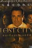 The Lost City คนเถื่อนเมืองทมิฬ