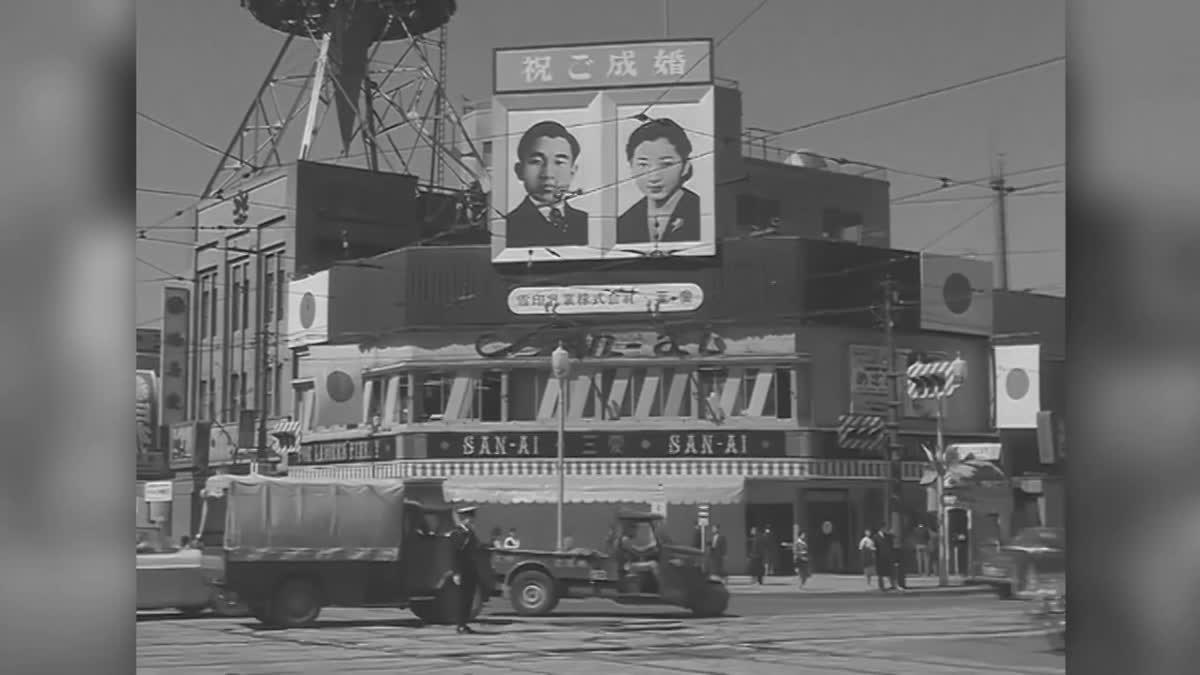 """""""พระจักรพรรดิอากิฮิโตะ"""" สัญลักษณ์แห่งความกรุณาในสังคมญี่ปุ่น"""