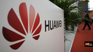 Trump เผย Huawei จะเป็นส่วนหนึ่งในการตั้งข้อตกลงเจรจาการค้ากับจีน