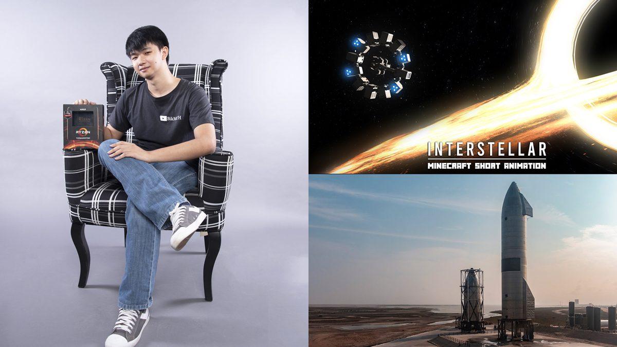 ฝีมือเด็กไทยไม่ธรรมดา สร้างแอนิเมชั่นส่งยานอวกาศสู่นอกโลก จากเกม Minecraft