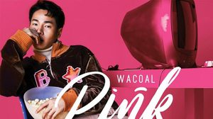 """ประกาศผลผู้ได้รับบัตรคอนเสิร์ต """"Wacoal Pink Ribbon Charity Concert"""""""
