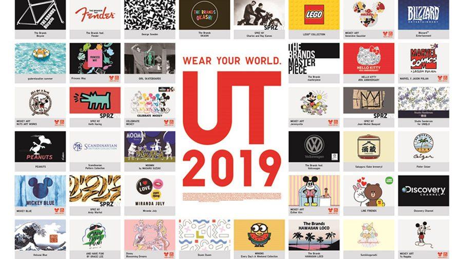 เสื้อยืด UT คอลเลคชั่นใหม่จาก Uniqlo ยกทัพเสื้อยืดหลากหลายแนวสำหรับทุกเพศทุกวัย