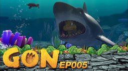 การ์ตูน Gon EP 005