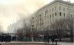 ไฟไหม้ที่ทำการกระทรวงกลาโหมรัสเซีย