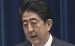 ปธน. ญี่ปุ่นชี้แจงเกี่ยวกับกฎหมายความมั่นคงฉบับใหม่