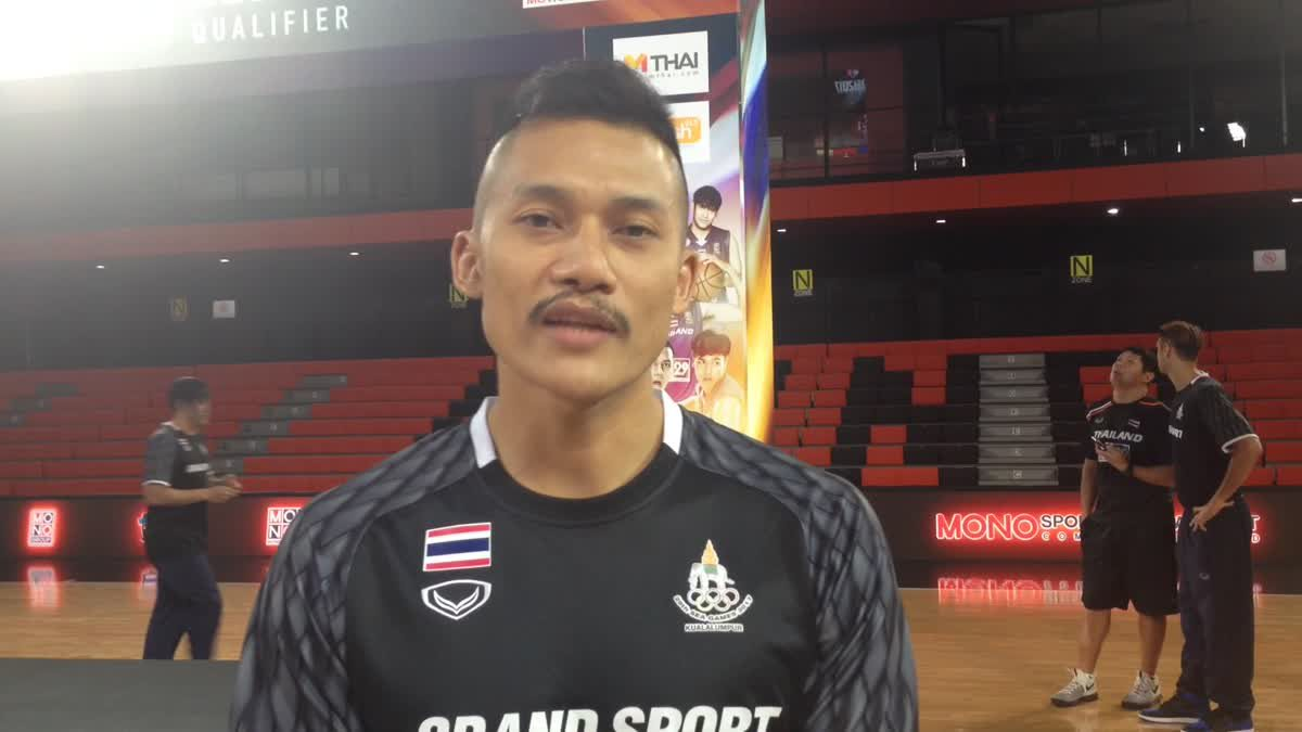 สัมภาษณ์ สิงห์-ชนะชนม์ กัปตันทีมบาสชาติไทย