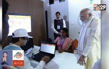 อินเดียเปิดตัวโครงการสาธารณสุขใหญ่สุดในโลก