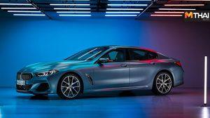 BMW 8 Series Gran Coupe ตัวใหม่ล่าสุดในตระกูล Series 8