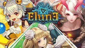 เตรียมพร้อมก่อนเล่นจริง กลางเดือนนี้พบกับ ELUNE แน่นอน