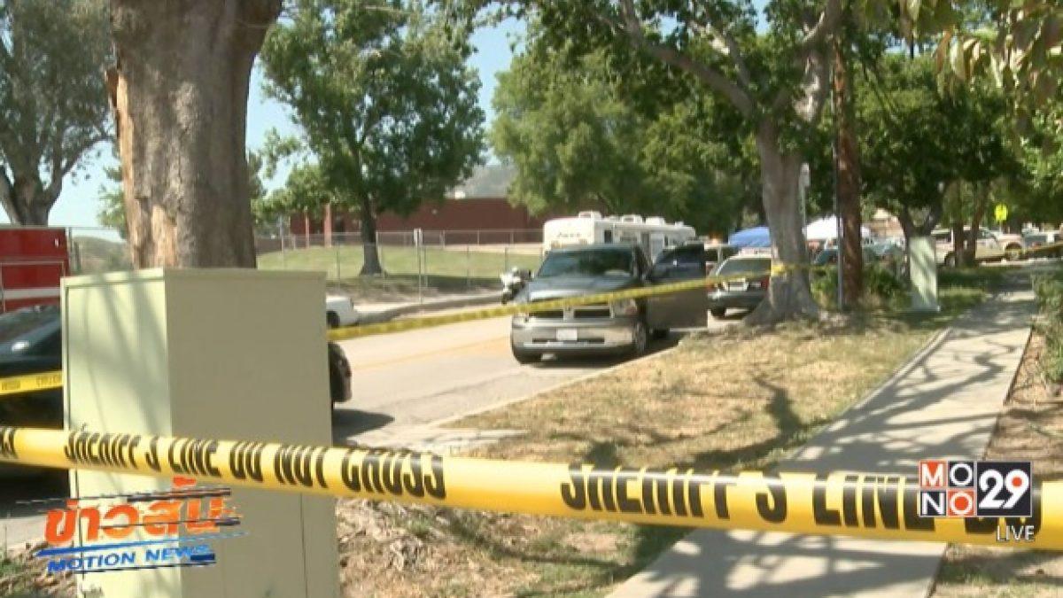 บุกยิงครูกลางห้องเรียนในสหรัฐฯ ตาย 3