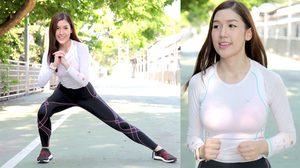 เปิดซิงนักวิ่งหญิงคนแรก เนื้อแน่น อมชมพู กับ บีม เลิศศิริ ใน Spin Sprint