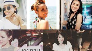 5 สาวโสด โสดจริงโสดจัง แต่สุขสวย และแฮปปี้มาก…กว่าคนมีคู่!