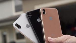 วงในเผย iPhone 8 ราคาเริ่มต้นอาจแตะ 35,000 บาท