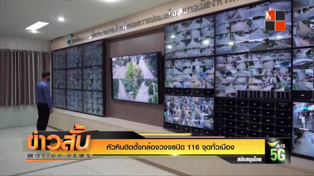 จับตาพายุโนอึลกระทบไทย 18-20 ก.ย.นี้