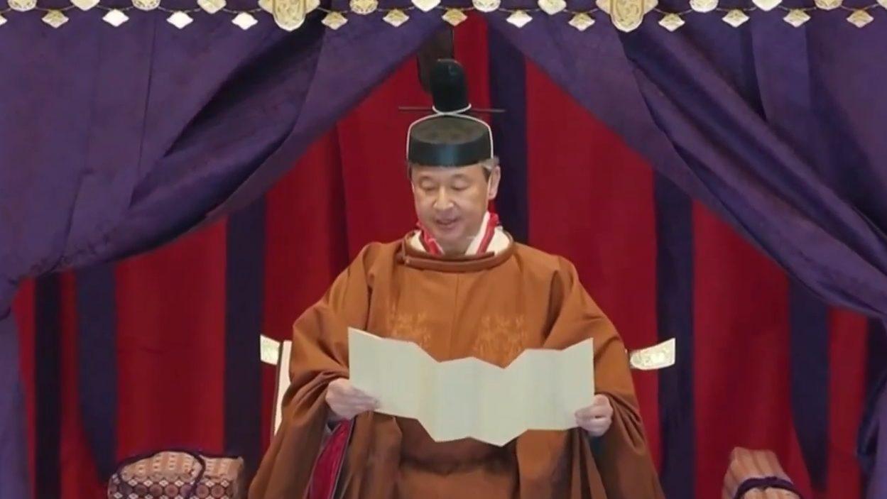 สมเด็จพระจักรพรรดิญี่ปุ่น ขึ้นครองราชย์อย่างเป็นทางการ