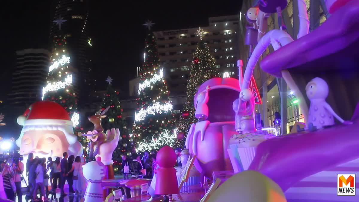 เปิดให้ชมแล้ว! ต้นคริสต์มาสสวยงามแลนด์มาร์กออฟเดอะเยียร์