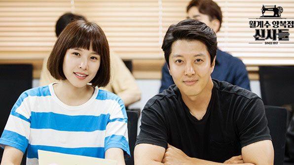 โจยุนฮี - อีดงกอน