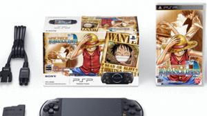 Sony จัดทำ PSP ลาย OnePiece Romance Dawn