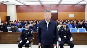 ศาลจีนตัดสิน 'จำคุกตลอดชีวิต' จนท. รัฐรับสินบน-ยักยอกทรัพย์สินรัฐ