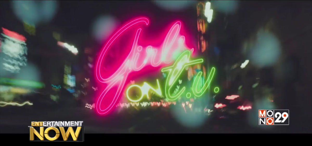"""""""เจมส์ ฟรังโก้"""" อวดฝีมือกำกับ MV ใน Girls on T.V."""