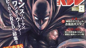 Batman and The Justice League จากผู้เขียน Saint Seiya The Lost Canvas!