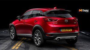 Mazda CX-3 GT Sport Nav+ ตัวแต่งรุ่นพิเศษผลิตจำนวนจำกัดเเค่ 500คัน