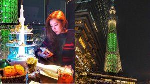 [รีวิว] ดินเนอร์สุดหรู พร้อมดูวิว Tokyo Sky Tree ที่ร้าน Lounge Top Of Tree