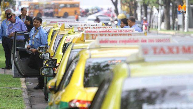 คมนาคมดัน Grab Taxi ถูกกฎหมาย คาดบังคับใช้ มี.ค.63
