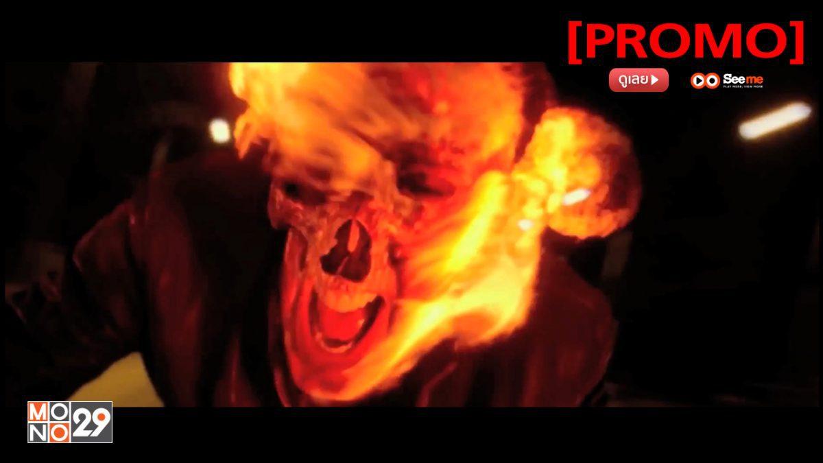 Ghost Rider: Spirit of Vengeance โกสต์ ไรเดอร์ อเวจีพิฆาต [PROMO]