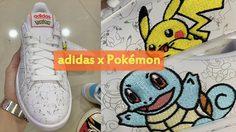 ภาพหลุด!! adidas x Pokémon สนีกเกอร์ลายโปเกมอน ที่ต้องจับมาให้ได้