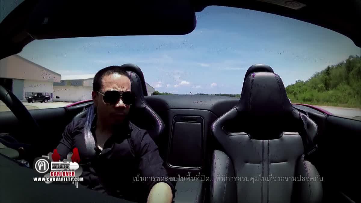 รีวิว จากัวร์ Jaguar F-Type