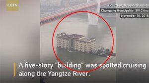 แปลกตา อาคารสูงโผล่ลอยน้ำ ในแม่น้ำแยงซีเกียง