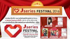 ไดกิ Hey!Say!JUMP เตรียมนำทีมซุป'ตาร์ ร่วมงาน J Series Festival 2016