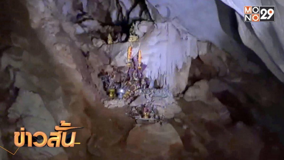 สำนักสงฆ์ร้องถ้ำถูกบุกรุกทำลายจ.สุโขทัย
