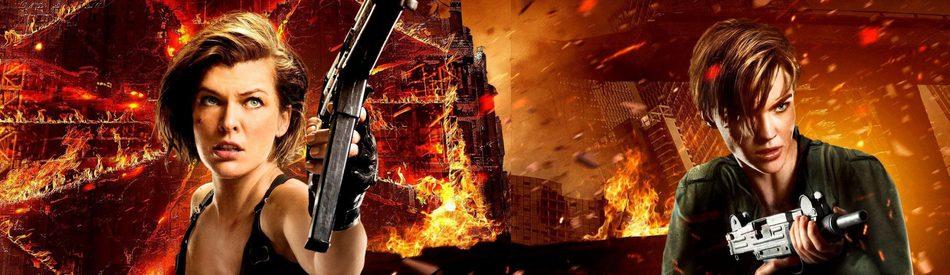 Resident Evil 6: The Final Chapter ผีชีวะ 6 อวสานผีชีวะ