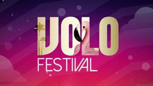 ประกาศเลื่อนจัดงาน เทศกาลดนตรีฮิปฮอป ใหญ่ที่สุดในเอเชีย 'VOLO FESTIVAL' หัวหิน
