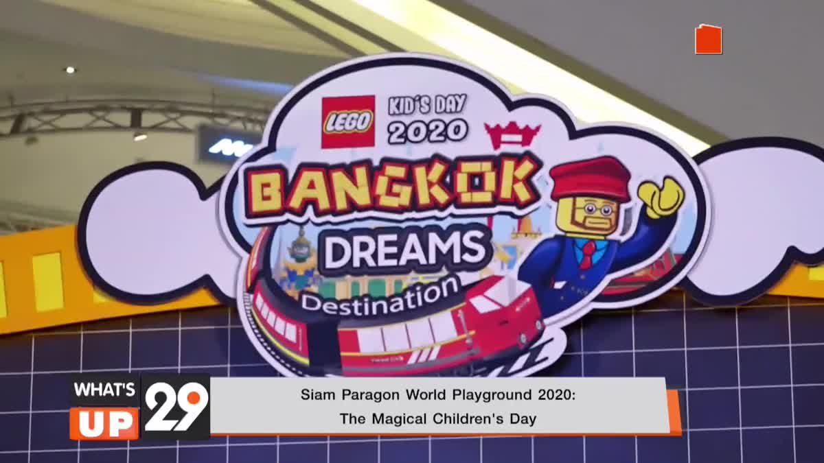 Siam Paragon World Playground 2020: 