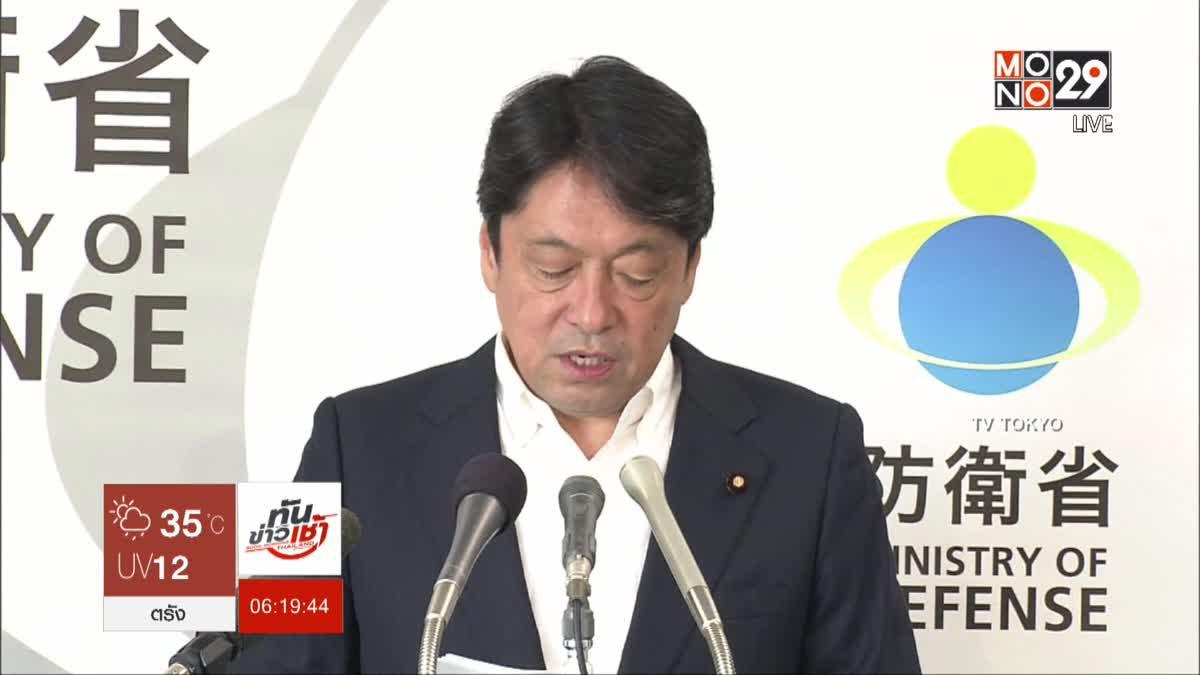 คาดชายญี่ปุ่นที่เกาหลีเหนือปล่อยตัวกลับประเทศแล้ว