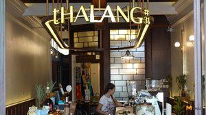 เดินเล่นเมืองเก่าสุดชิค จิบเครื่องดื่มจากน้ำสับปะรดภูเก็ตเด็ดๆ ที่ร้าน tHALANG #31