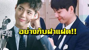 คิมมินซอ หนุ่มวัย 17 ที่หน้าคล้ายนักแสดง พัคโบกอม อย่างกับแฝด!!