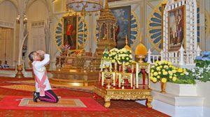 ภาพประวัติศาสตร์ ทรงรับเป็น สมเด็จพระเจ้าอยู่หัวฯ รัชกาลที่ 10