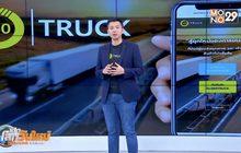 Startup Showcase ตอน : 360TRUCK แพลตฟอร์มสำหรับการขนส่งทางรถบรรทุก